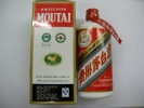 Moutai Chiew 500ml 53%.