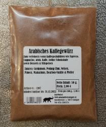Arabisches Kaffeegewürz, 50g